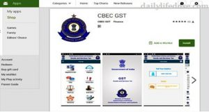 Indian Tax Structure GST App